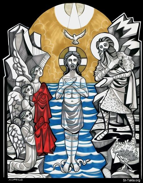 St-Takla.org Image: The Baptism of Jesus Christ by Saint John the Baptist in the Jordan River, 2013, used with permission - by Mina Anton ���� �� ���� ������ ����: ���� ����� ������ �� ������ ������ ����� �������� �� ��� ������ 2013� ������ ���� - ��� ������ ���� �����