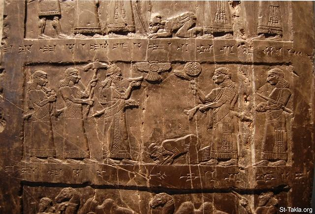 St-Takla.org Image: Jehu King of Israel son of Jehoshaphat son of Nimshi (or Jehu's ambassador) bows before Shalmaneser III of Assyria, details from the black obelisk, from Nimrud (circa 827 BC) in the British Museum (London). ���� �� ���� ������ ����: ����� ���� ��� ������� ��� �������� ��� ���� (�� �����) ����� ���� ����� ������� ������ (������ ������) ����� �������. ������ �� ������ ������� �������� �� ������ ��������� ����� ��� �� ���� ����� (����� 827 �. �.)