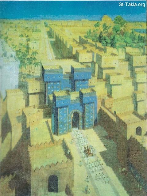 St-Takla.org Image: A visionary view of the Gates of Babylon (Babel) and the road of the Ishtar Gate, that was covered with polished plaster, and had a glass layer, and bright colors - during the time of Nebuchadnezzar (600 A. D.).  صورة في موقع الأنبا تكلا: رسم تخيلي لبوابات مدينة بابل وطريق معبد عشتار البابلية التي كانت مُغطاة بالقرميد المصقول، ومشرب بطبقة زجاجية، ومطلي بألوان زاهية في أيام نبوخذنصر (600 ق. م.).