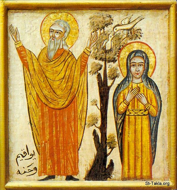 St-Takla.org Image: The parents of Virgin Mary (Joachim and Anne) - Coptic icon from the icons that represents figures and events of the Old Testament صورة في موقع الأنبا تكلا: والدى العذراء مريم: يواقيم وحنة - أيقونة قبطية من أيقونات تصور شخصيات وأحداث العهد القديم