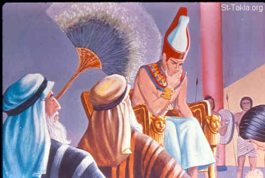 Image: The LORD hardened the heart of Pharaoh<br>صورة تشدد قلب فرعون