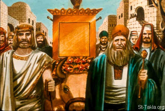 "St-Takla.org Image: Now it was told King David, saying, ""The LORD has blessed the house of Obed-Edom and all that belongs to him, because of the ark of God."" So David went and brought up the ark of God from the house of Obed-Edom to the City of David with gladness. And so it was, when those bearing the ark of the LORD had gone six paces, that he sacrificed oxen and fatted sheep. Then David danced before the LORD with all his might; and David was wearing a linen ephod. So David and all the house of Israel brought up the ark of the LORD with shouting and with the sound of the trumpet. Now as the ark of the LORD came into the City of David, Michal, Saul's daughter, looked through a window and saw King David leaping and whirling before the LORD; and she despised him in her heart. (2 Samuel 6:12-16) صورة في موقع الأنبا تكلا: داود يرسل تابوت الرب إلى عوبيد أدوم (صموئيل الثاني 6: 12-16)"