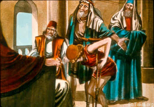 "St-Takla.org Image: Then King David sent and brought him out of the house of Machir the son of Ammiel, from Lo Debar. Now when Mephibosheth the son of Jonathan, the son of Saul, had come to David, he fell on his face and prostrated himself. Then David said, ""Mephibosheth?"" And he answered, ""Here is your servant!"" (2 Samuel 9:5, 6) صورة في موقع الأنبا تكلا: مفيبوشث ابن يوناثان أمام داود الملك (صموئيل الثاني 9: 5، 6)"