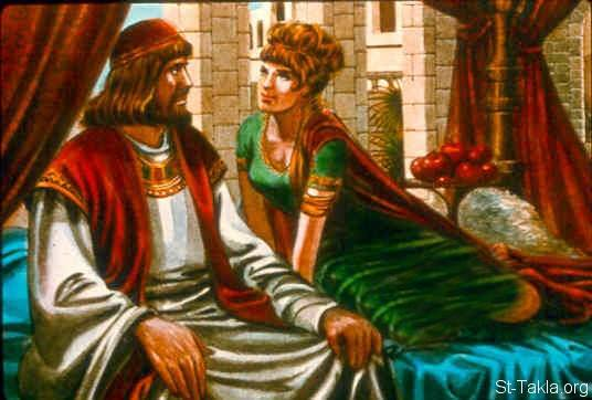 St-Takla.org Image: When the wife of Uriah heard that Uriah her husband was dead, she mourned for her husband. And when her mourning was over, David sent and brought her to his house, and she became his wife and bore him a son. But the thing that David had done displeased the LORD. (2 Samuel 11:26, 27) صورة في موقع الأنبا تكلا: داود يضم بثشبع لبيته وصارت زوجته (صموئيل الثاني 11: 26، 27)