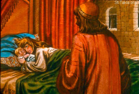 St-Takla.org Image: Then David comforted Bathsheba his wife, and went in to her and lay with her. So she bore a son, and he called his name Solomon. Now the LORD loved him, and He sent word by the hand of Nathan the prophet: So he called his name Jedidiah, because of the LORD. (2 Samuel 12:24, 25) صورة في موقع الأنبا تكلا: ولادة سليمان ابن داود الملك (صموئيل الثاني 12: 24، 25)