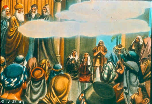 St-Takla.org Image: And it came to pass, when the priests came out of the holy place, that the cloud filled the house of the LORD (1 Kings 8:10-11) صورة في موقع الأنبا تكلا: السحاب يملأ بيت الرب (ملوك الأول 8: 10-11)