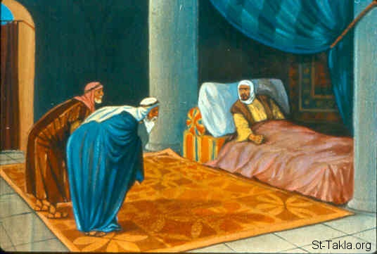 "St-Takla.org Image: And when the messengers returned to Ahaziah, he said to them, ""Why have you come back?"" So they said to him, ""A man came up to meet us, and said to us, 'Go, return to the king who sent you, and say to him, ""Thus says the LORD: 'Is it because there is no God in Israel that you are sending to inquire of Baal-Zebub, the god of Ekron? Therefore you shall not come down from the bed to which you have gone up, but you shall surely die.'"" (2 Kings 1:5-6) صورة في موقع الأنبا تكلا: رسل أخزيا يخبرونه بما قاله إيليا عنه (ملوك الثاني 1: 5-6)"
