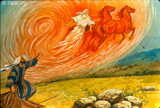 St-Takla.org Image: Then it happened, as they continued on and talked, that suddenly a chariot of fire appeared with horses of fire, and separated the two of them; and Elijah went up by a whirlwind into heaven. (2 Kings 2:11-12) صورة في موقع الأنبا تكلا: إيليا يصعد إلى السماء في المركبة النارية (ملوك الثاني 2: 11-12)