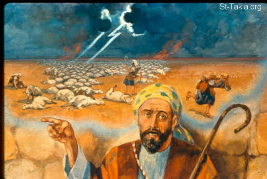 "St-Takla.org Image: The second ill-news comes from another messenger to Job: ""The fire of God fell from heaven and burned up the sheep and the servants, and consumed them; and I alone have escaped to tell you!"" (Job 1:16) صورة في موقع الأنبا تكلا: النبأ الثاني يأتيه من رسول آخر: ""نار الله سقطت من السماء فأحرقت الغنم والغلمان وأكلتهم، ونجوت أنا وحدي لأخبرك"" (أيوب 1: 16)"
