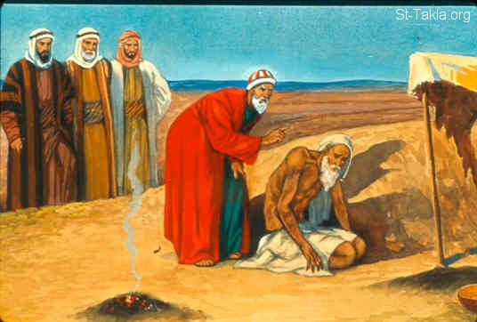 Image: Zophar the Naamathite rebukes Job<br>صورة صوفر يوبخ أيوب