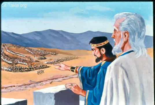 Image: Zedekiah and Jeremiah with the army<br>صورة صدقيا وارميا بين الجيش
