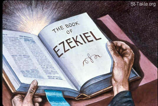 Image: The book of Ezekiel<br>صورة كتاب حزقيال