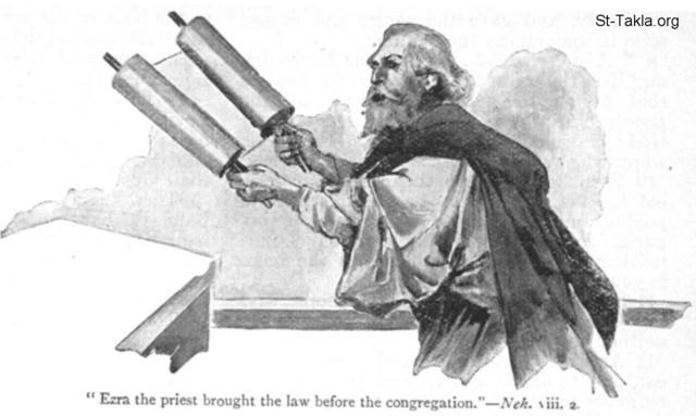 Image: neh 8 2 ezra the priest brought the law