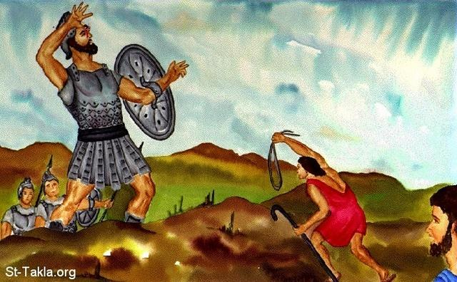 St-Takla.org Image: David and Goliath ���� �� ���� ������ ����: ���� � �����