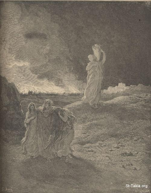 Image: The destruction of Sodom, Paul Gustave Doré 's Bible Illustrations, 008 صورة هلاك سدوم و عمورة، جوستاف دوريه