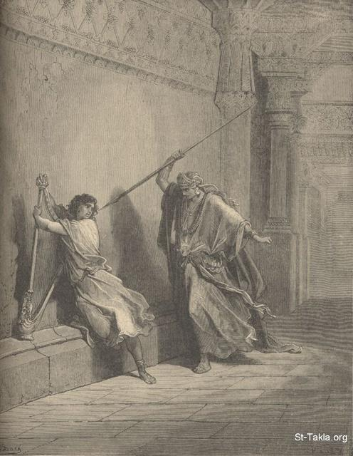 Image: Saul and David, Paul Gustave Doré 's Bible Illustrations, 031 صورة شاول وداود، جوستاف دوريه