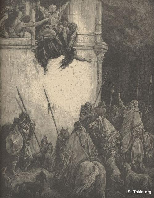 Image: Death of Jezebel, Paul Gustave Doré 's Bible Illustrations, 042 صورة موت إيزابل، جوستاف دوريه