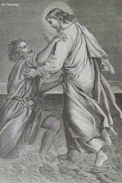 Image: Peter saved by Jesus