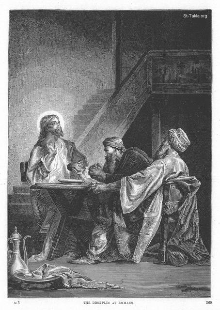 St-Takla.org Image: The disciples at Emmaus with Jesus Christ ���� �� ���� ������ ����: ������ ����� �� ������ ����� ����