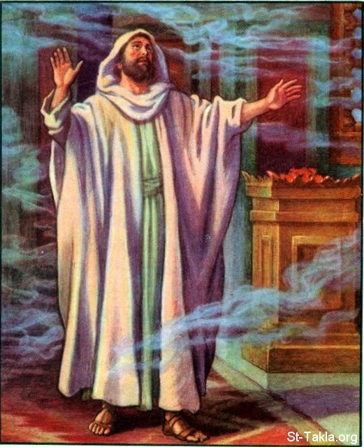 "St-Takla.org Image: Isaiah in the Temple: ""And the posts of the door were shaken by the voice of him who cried out, and the house was filled with smoke. So I said: ""Woe is me, for I am undone! Because I am a man of unclean lips, and I dwell in the midst of a people of unclean lips; for my eyes have seen the King, the Lord of hosts."" (Isaiah 6:4-5) - from ""Standard Bible Story Readers"", book 5, Lillie A. Faris صورة في موقع الأنبا تكلا: إشعياء النبي في الهيكل: ""فاهتزت أساسات العتب من صوت الصارخ، وامتلأ البيت دخانا. فقلت: «ويل لي! إني هلكت، لأني إنسان نجس الشفتين، وأنا ساكن بين شعب نجس الشفتين، لأن عيني قد رأتا الملك رب الجنود»"" (إشعياء 6: 4-5) - من كتاب ""قراء قصص الكتاب المقدس الأساسية""، الكتاب الخامس، ليلي أ. فارس"