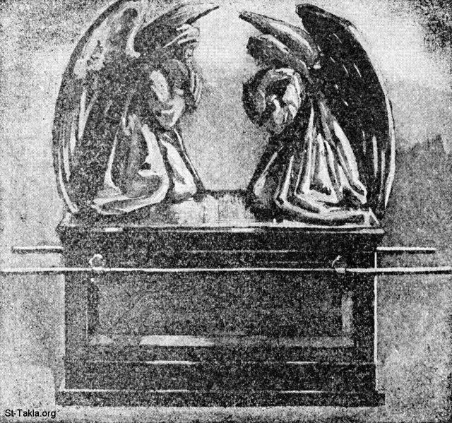 St-Takla.org Image: The ark of the covenant with the golden cherubim  (Exodus 25) ���� �� ���� ������ ����: ����� ����� �� �������� (���������) ����� (������ 25)