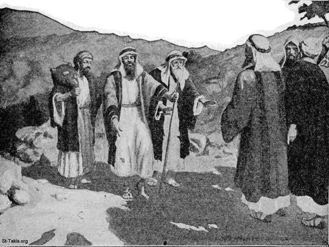 Image: the gibeonites come to joshua