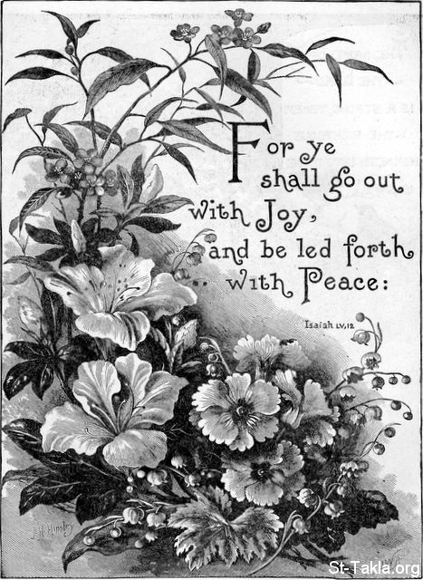 Image: For ye shall go out with joy, and be led forth with peace<br>لأنكم بفرح تخرجون وبسلام تحضرون
