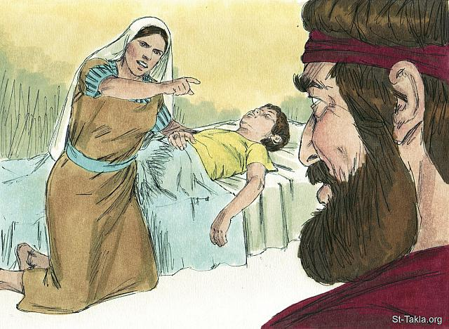 "St-Takla.org Image: However some time later, tragedy struck. The son of the widow became ill. He grew worse and worse, and finally stopped breathing. 'What do you have against me,' she shouted at Elijah. 'Did you come to remind me of my sin and kill my son?' (1 Kings 17: 17-18) - ""Elijah and the widow of Zarephath"" images set (1 Kings 17:7-18:1): image (10) - 1 Kings, Bible illustrations by James Padgett (1931-2009), published by Sweet Media صورة في موقع الأنبا تكلا: ""وبعد هذه الأمور مرض ابن المرأة صاحبة البيت واشتد مرضه جدا حتى لم تبق فيه نسمة. فقالت لإيليا: «ما لي ولك يا رجل الله! هل جئت إلى لتذكير إثمي وإماتة ابني؟»"" (الملوك الأول 17: 17-18) - مجموعة ""إيليا وأرملة صرفة صيدا"" (ملوك الأول 17:7 - ملوك الأول 18: 1) - صورة (10) - صور سفر الملوك الأول، رسم جيمز بادجيت (1931-2009)، إصدار شركة سويت ميديا"