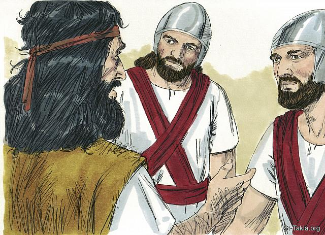 "St-Takla.org Image: John the Baptist: ""Likewise the soldiers asked him, saying, ""And what shall we do?"" So he said to them, ""Do not intimidate anyone or accuse falsely, and be content with your wages."""" (Luke 3: 14) - Luke, Bible illustrations by James Padgett (1931-2009), published by Sweet Media صورة في موقع الأنبا تكلا: يوحنا المعمدان: ""وسأله جنديون أيضًا قائلين: «وماذا نفعل نحن؟» فقال لهم: «لا تظلموا أحدا، ولا تشوا بأحد، واكتفوا بعلائفكم»"" (لوقا 3: 14) - صور إنجيل لوقا، رسم جيمز بادجيت (1931-2009)، إصدار شركة سويت ميديا"