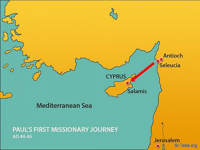 "St-Takla.org Image: Map: Part of Paul's First Missionary Journey (44-46 AD): The missionaries landed at the port of Salamis on the west coast. (Acts 13: 5) - ""Paul and Barnabas visit Cyprus"" images set (Acts 13:1-12): image (12) - Acts, Bible illustrations (1931-2009), published by Sweet Media صورة في موقع الأنبا تكلا: خريطة جانب من رحلة بولس الرسول التبشيرية الأولى (44-46 م.): ""ولما صارا في سلاميس"" (أعمال الرسل 13: 5) - مجموعة ""زيارة بولس وبرنابا إلى قبرص"" (أعمال الرسل 13: 1-12) - صورة (12) - صور سفر أعمال الرسل (1931-2009)، إصدار شركة سويت ميديا"
