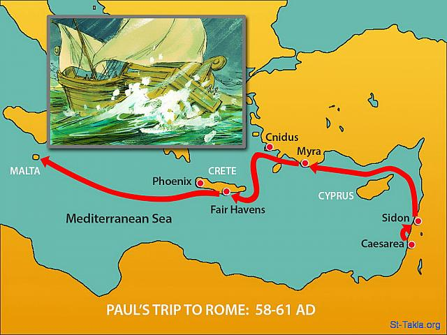 "St-Takla.org Image: Map: Paul's trip to Rome (58-61 AD): Once Paul and the 276 people who had been shipwrecked were safely onshore, they learned they were on the island of Malta. (Acts 28: 1) - ""Paul arrives in Rome"" images set (Acts 28:1-31): image (1) - Acts, Bible illustrations (1931-2009), published by Sweet Media صورة في موقع الأنبا تكلا: خريطة: رحلة بولس الرسول إلى روما (58-61 م.): ""ولما نجوا وجدوا أن الجزيرة تدعى مليطة (مالطة/مالطا)"" (أعمال الرسل 28: 1) - مجموعة ""عودة بولس إلى روما"" (أعمال الرسل 28: 1-31) - صورة (1) - صور سفر أعمال الرسل (1931-2009)، إصدار شركة سويت ميديا"