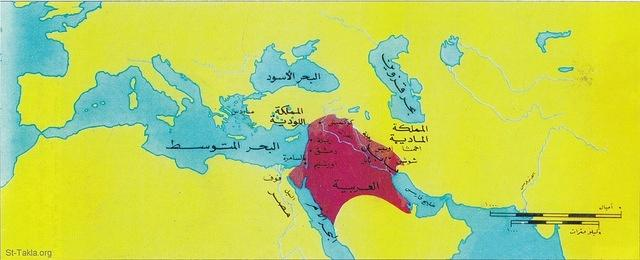 St-Takla.org Image: A map of the Kingdom of Babylon at about 600 A. D., which ended by its capture by Cyrus the King of Persia at about 539-538 A. D. صورة في موقع الأنبا تكلا: خريطة لمملكة بابل نحو سنة 600 ق. م.، والتي انتهت باستيلاء كورش الفارسي عليها سنة 539 - 538 ق. م.
