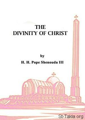 Image: pope shenouda book cover en theology 02b