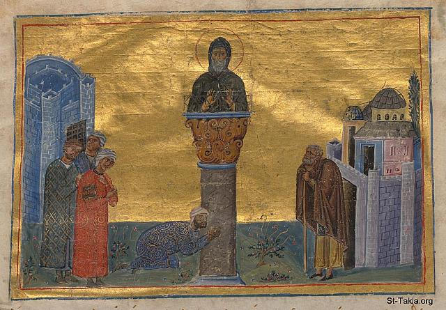 Image: menologion of basil ii 002