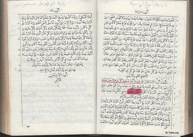 St-Takla.org Image: Arabic Bible marking, highlighting and adding notes - Personal Bible: Michael Ghaly for St-Takla.org ���� �� ���� ������ ����: ������� �������� �� ������ ������ ������ ������� ������ ������� - ����� ����: ����� ���� ����� ������ ����