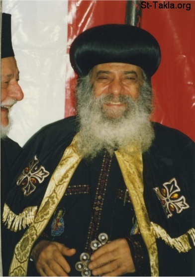 Image: Coptic Pope Shenouda 3 People Ecclesiastical 057 صورة