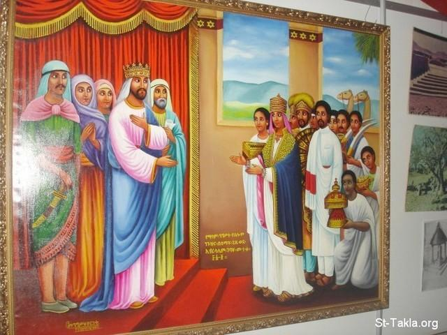 St-Takla.org Image: King Solomon and The Queen of Sheba � Mekada, from the Exhibition of the Ethiopian Millennium, our visit to Ethiopia 2008 ���� �� ���� ������ ����: ���� ����� ������ ����� ����� ��� ������ɡ �����ǡ �� ���� ������� ������ɡ ������ ��� ������� 2008