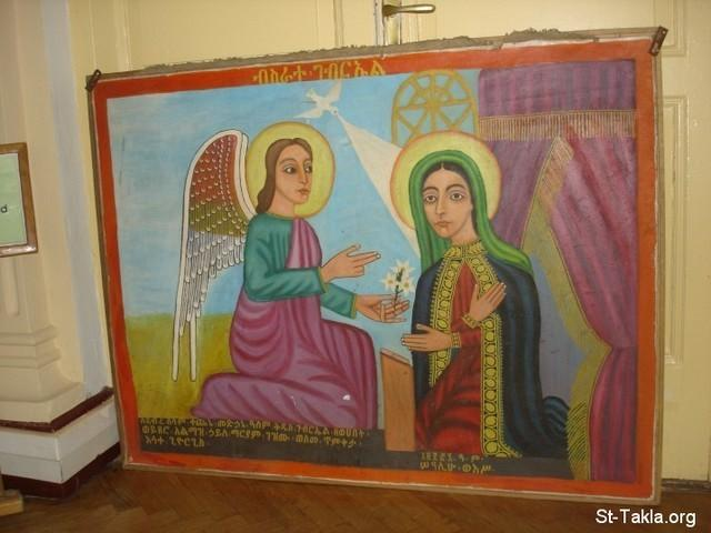 St-Takla.org Image: The Annunciation of the Angel - Addis Ababa University Museum - From St-Takla.org's Ethiopia visit - Photograph by Michael Ghaly for St-Takla.org, April-June 2008 ���� �� ���� ������ ����:  ����� ������ - �� ����� ��� ���� ����� ���� ����� ������� - ����� ����� ���� ����� ������ ����������ʡ �� ���� ���� ������ ���� ��� ������ǡ ����� - ����� 2008