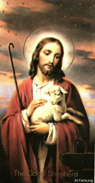 Image: Jesus The Good Shepherd 16 صورة