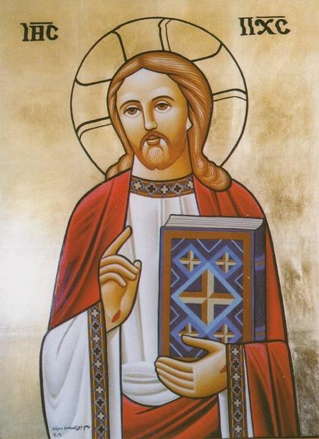 St-Takla.org Image: Jesus Christ Pantocrator - Modern Coptic icon, painted by the nuns of Saint Demiana Monastery, Egypt ���� �� ���� ������ ����: ����� ������ ���� ������ ���� ������������� - ������ ����� ����� �� ��� ������ ��� ������� ������ �������� ���