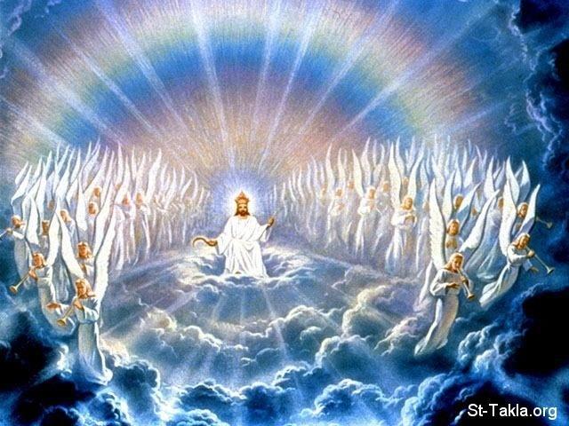 ملكوت الله | ملكوت السموات | ملكوت السماء | ملكوت ربنا