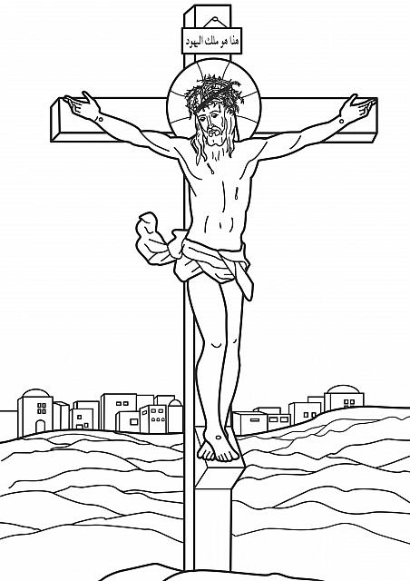 "St-Takla.org Image: Coloring picture of Lord Jesus on the Cross: The Crucifixion, with the title: ""This is the King of the Jews"" - Courtesy of ""Encyclopedia of the Bible Coloring Images"" صورة في موقع الأنبا تكلا: صورة تلوين للرب يسوع على الصليب، مع لوحة: ""هذا هو ملك اليهود"" - موضوعة بإذن: موسوعة صور الكتاب المقدس للتلوين"