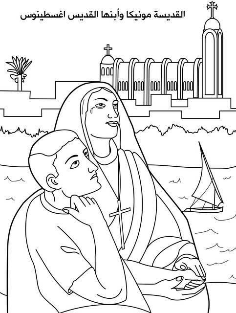 St-Takla.org Image: Coloring picture of Saint Augustinus and his mother Saint Monica ���� �� ���� ������ ����: ���� ����� ������ �������� �������� ������� ����� ����� ���� ������