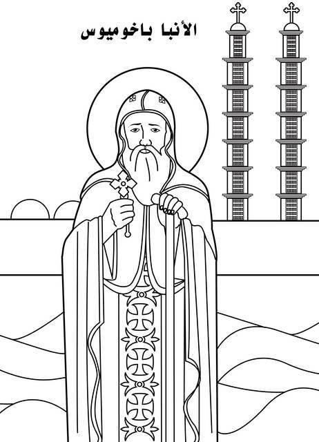 St-Takla.org Image: Coloring picture of Saint Anba Bakhomious ���� �� ���� ������ ����: ���� ����� ������ ������ �������� (�����) �� ������