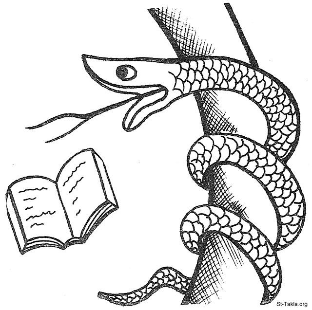 St-Takla.org Image: Snake, serpent with a book ���� �� ���� ������ ����: ����� ��� �� ����