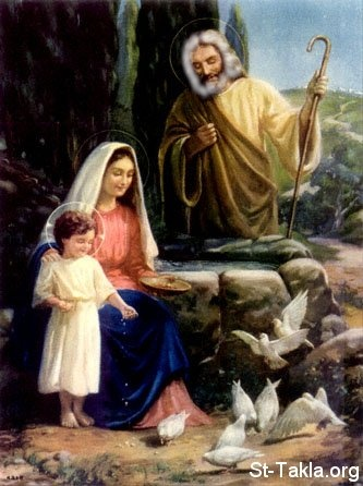 Image: Saint Mary Holy Family n St Joseph 04 صورة