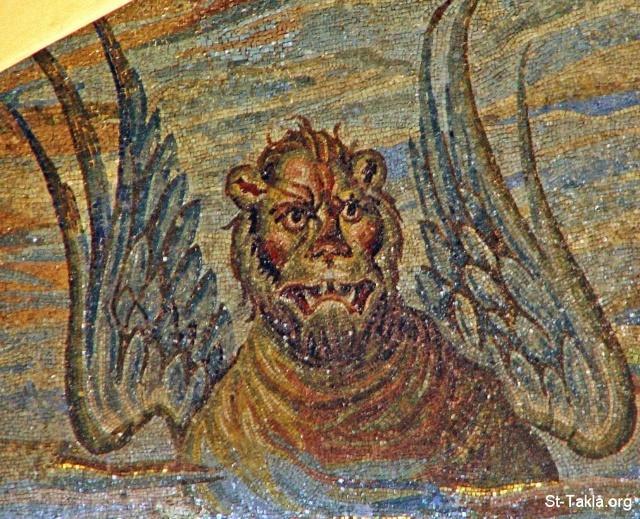البوم بالقديس مارمرقس والاسد الرمز