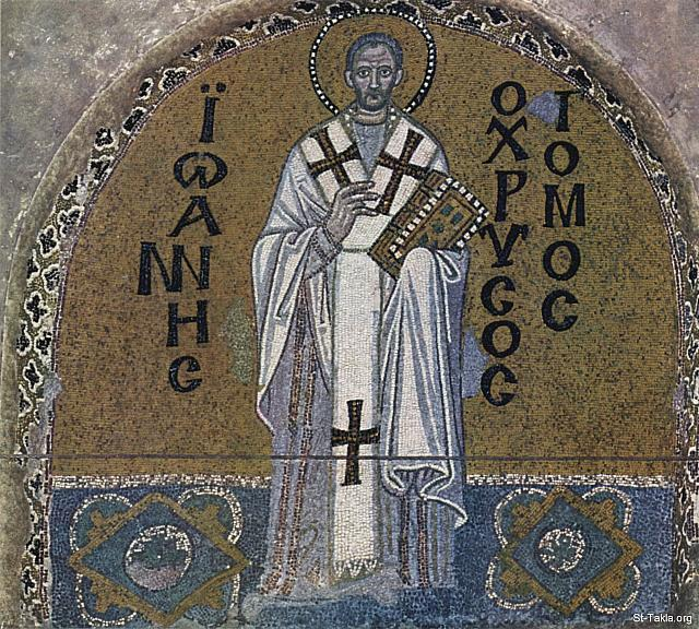 St-Takla.org Image: Byzantine mosaic portrait of Saint John Chrysostom of Antioch (Hagios Ioannis Chrysostomos), Archbishop of Constantinople - Cathedral of Hagia Sophia in Constantinople (modern Istanbul), dating late 9th or 10th century ���� �� ���� ������ ����: ���� ������� ������� ���� ������ ����� ��������� �������� (����� ���� ����) ���� ������ ����������� (��������) - ��������� ����� ����� �� ����������� (������� ������)� ����� ��� ������ ��� ����� ����� ������ �� ������ ��������