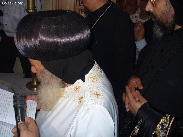 Image: Pope Shenouda Inauguration of Baptistery 05 August 2007 022 صورة