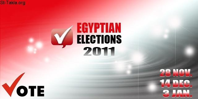 Image: Egyptian Elections Votes 001 by Ragy Sobhy